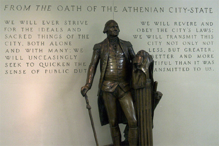 Oath of the Athenian City-State
